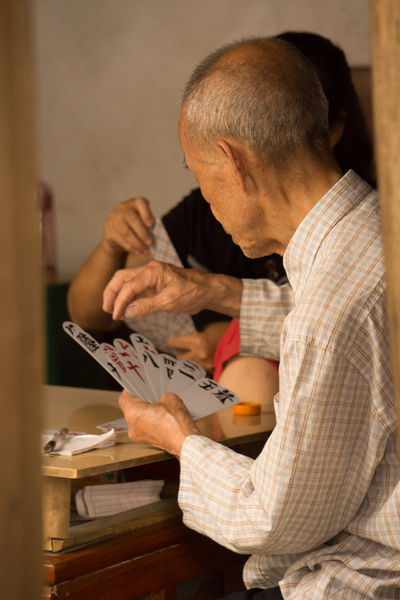 Card Game. Guilin.